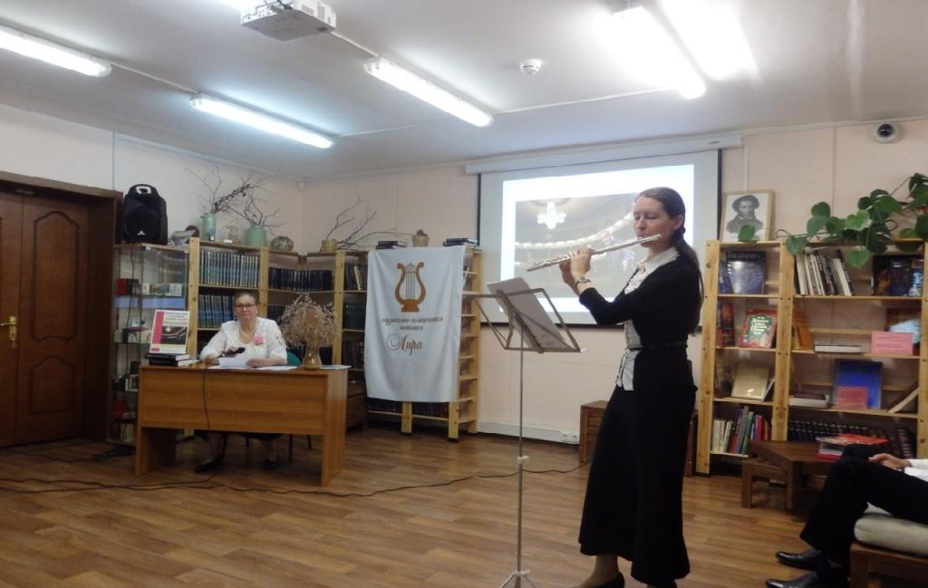 Музыкальную программу организуют в библиотеке №259 поселения Московский. Фото: официальная страница библиотеки №259 в социальных сетях